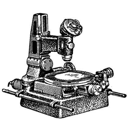 Микроскоп большой инструментальный БМИ