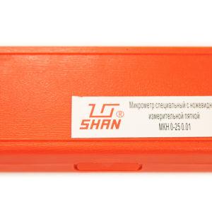 Микрометр трубный МКН- 25 0,01 с ножевидеой пяткой SHAN